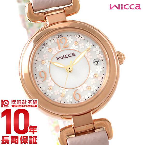 シチズン ウィッカ wicca ソーラー電波 電波 ソーラー KL0-669-15[正規品] かわいい 社会人 就活 レディース 腕時計 時計【あす楽】