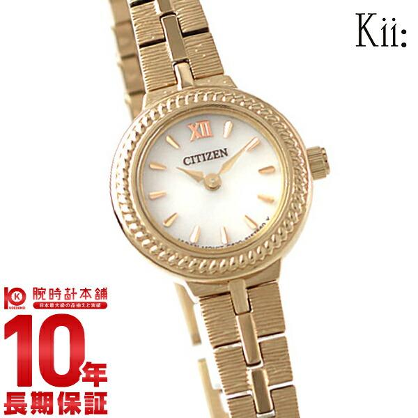 最大1200円割引クーポン対象店 シチズン キー Kii: エコドライブ ソーラー ステンレス EG2984-59A[正規品] レディース 腕時計 時計