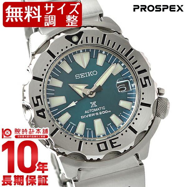 セイコー プロスペックス PROSPEX ネット限定 メカニカル 自動巻き ステンレス SZSC005[正規品] メンズ 腕時計 時計【24回金利0%】【あす楽】