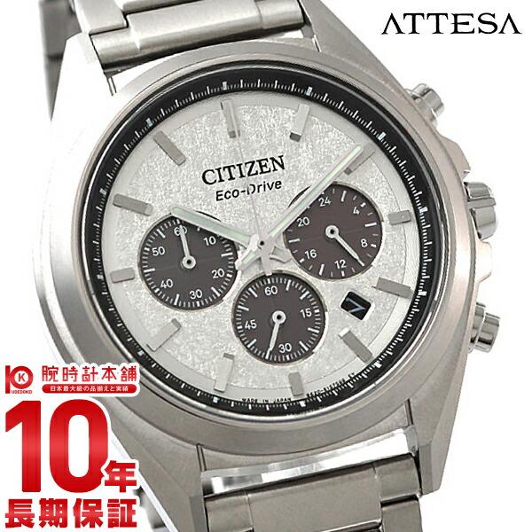 最大1200円割引クーポン対象店 シチズン アテッサ ATTESA エコドライブ ソーラー チタン ビジネス 人気 CA4390-55A[正規品] メンズ 腕時計 時計【24回金利0%】