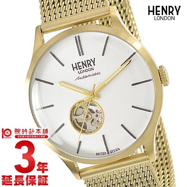 最大1200円割引クーポン対象店 ヘンリーロンドン HENRY LONDON ヘリテージ HL42-AM-0284 ユニセックス