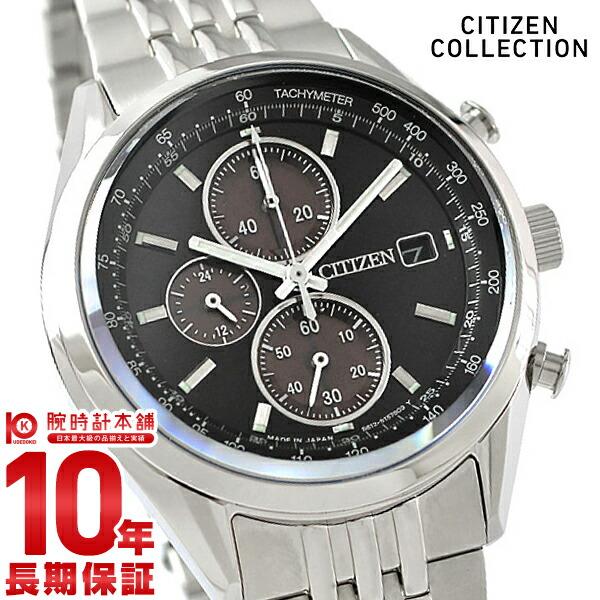シチズンコレクション CITIZENCOLLECTION エコドライブ ソーラー ステンレス CA0450-57E[正規品] メンズ 腕時計 時計