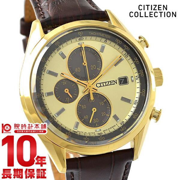 シチズンコレクション CITIZENCOLLECTION エコドライブ ソーラー ステンレス CA0452-01P[正規品] メンズ 腕時計 時計