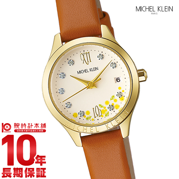 ミッシェルクラン MICHELKLEIN ミモザの日限定 400本限定 限定BOX付 クオーツ ステンレス AJCT703[正規品] レディース 腕時計 時計