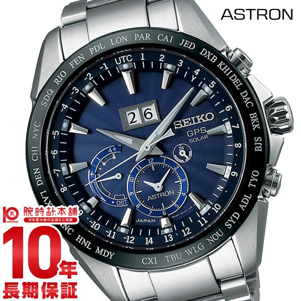 セイコー アストロン ASTRON ビッグデイト GPS ソーラー ステンレス SBXB147[正規品] メンズ 腕時計 時計
