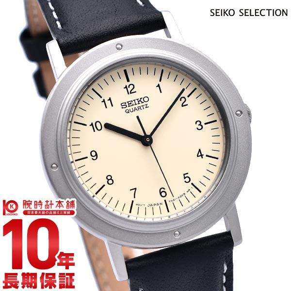 セイコーセレクション SEIKOSELECTION nano universe ナノユニバースコラボ 1982本限定 クオーツ ステンレス SCXP117[正規品] レディース 腕時計 時計【あす楽】