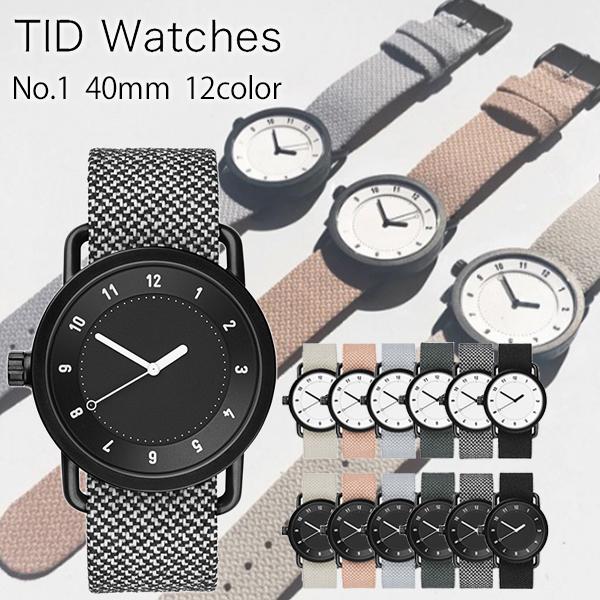 【3000円割引クーポン】ティッドウォッチ TID Watches No.1 TID01-TWWH/SAND [正規品] メンズ&レディース 腕時計 時計