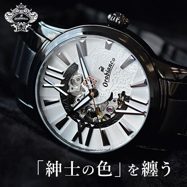 オロビアンコ 時計 腕時計 メンズ 限定モデル OR-0011-PP1 オラクラシカ スーツ ビジネス プレセント Orobianco 正規品【24回金利0%】【あす楽】