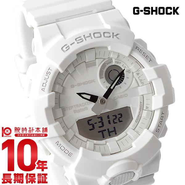 カシオ Gショック G-SHOCK GBA-800-7AJF メンズ(予約受付中)