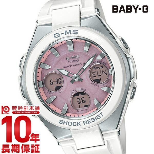 最大1200円割引クーポン対象店 カシオ ベビーG BABY-G MSG-W100-7A3JF レディース(予約受付中)