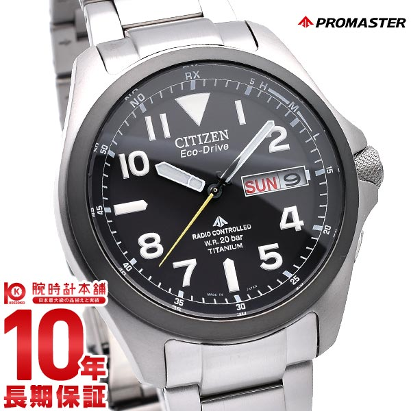 Citizen watch ProMaster PMD56-2952 CITIZEN LAND eco-drive radio clock analog radio watch Mens Watches water resistant 20 ATM sale