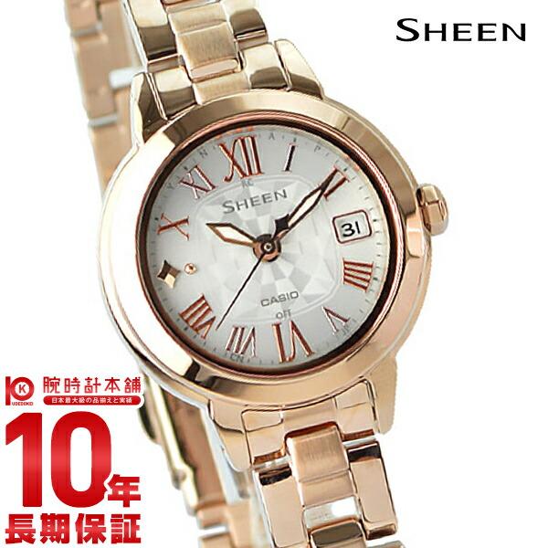 カシオ シーン SHEEN SHW-5000CG-7AJF レディース【24回金利0%】(予約受付中)