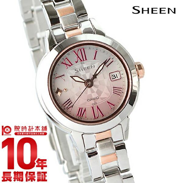 最大1200円割引クーポン対象店 カシオ シーン SHEEN SHW-5000DSG-4AJF レディース(予約受付中)