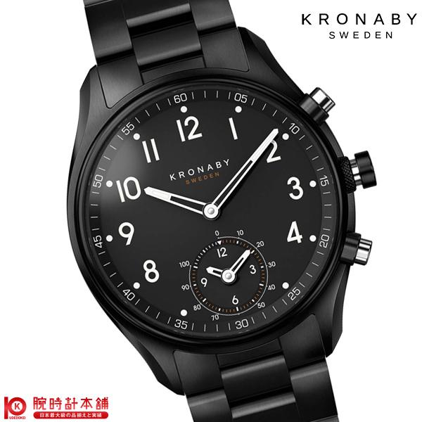 【8000円割引クーポン】クロナビー KRONABY アペックス A1000-1909 [正規品] メンズ 腕時計 時計【36回金利0%】