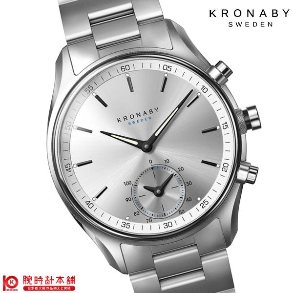 【8000円割引クーポン】クロナビー KRONABY セイケル A1000-1903 [正規品] メンズ 腕時計 時計【24回金利0%】