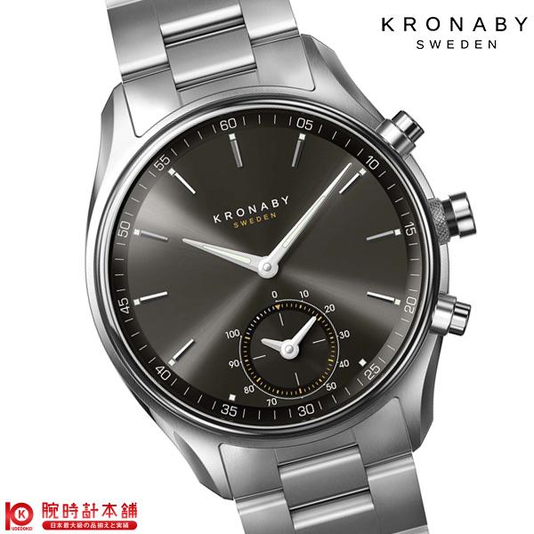 【8000円割引クーポン】クロナビー KRONABY セイケル A1000-1906 [正規品] メンズ 腕時計 時計【24回金利0%】