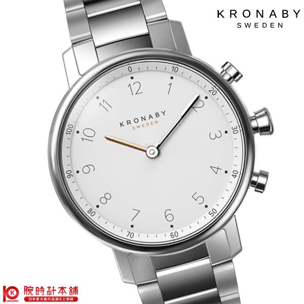 【5000円割引クーポン】クロナビー KRONABY ノード A1000-1912 [正規品] メンズ&レディース 腕時計 時計【24回金利0%】