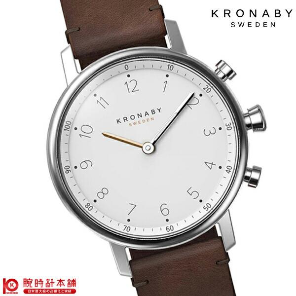 最大1200円割引クーポン対象店 クロナビー KRONABY ノード A1000-1913 [正規品] メンズ&レディース 腕時計 時計【24回金利0%】