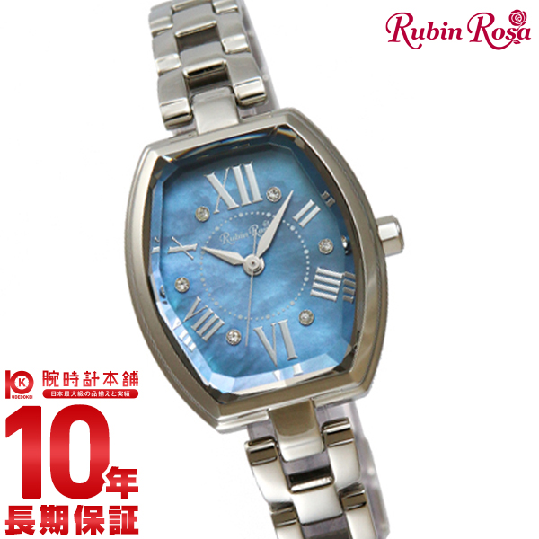 ルビンローザ 時計 RubinRosa R018SOLSBL [正規品] レディース 腕時計