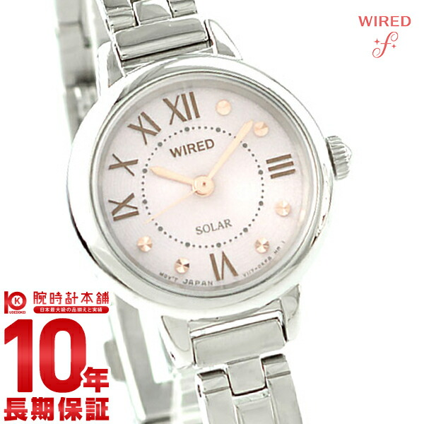 セイコー ワイアードエフ WIRED ソーラー ステンレス AGED094[正規品] レディース 腕時計 時計
