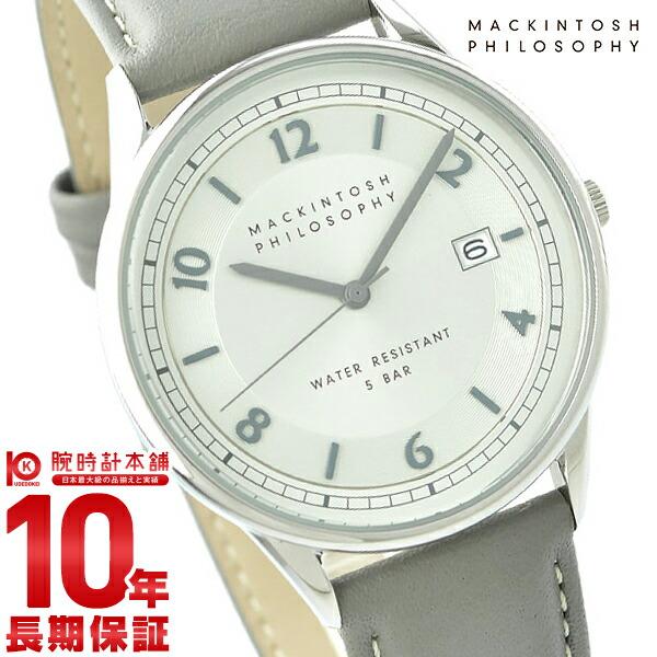 【1000円割引クーポン】マッキントッシュフィロソフィー MACKINTOSHPHILOSOPHY クオーツ ステンレス FCZK990[正規品] メンズ 腕時計 時計