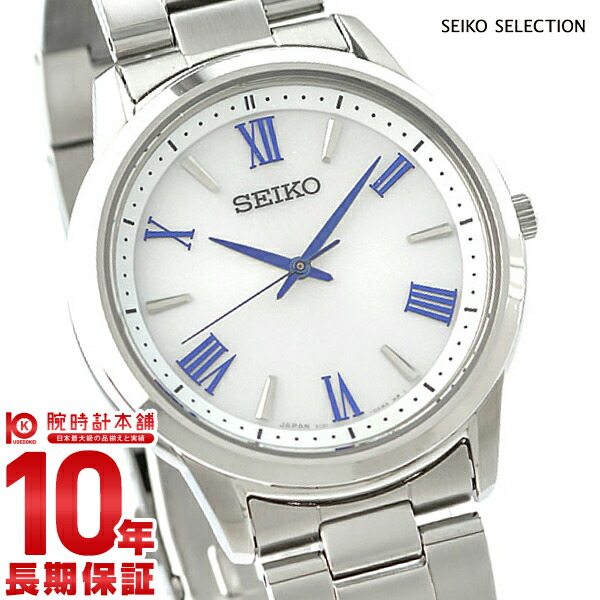 セイコーセレクション SEIKOSELECTION ソーラー ステンレス ペアウォッチ SBPL007 [正規品] メンズ 腕時計 時計【あす楽】