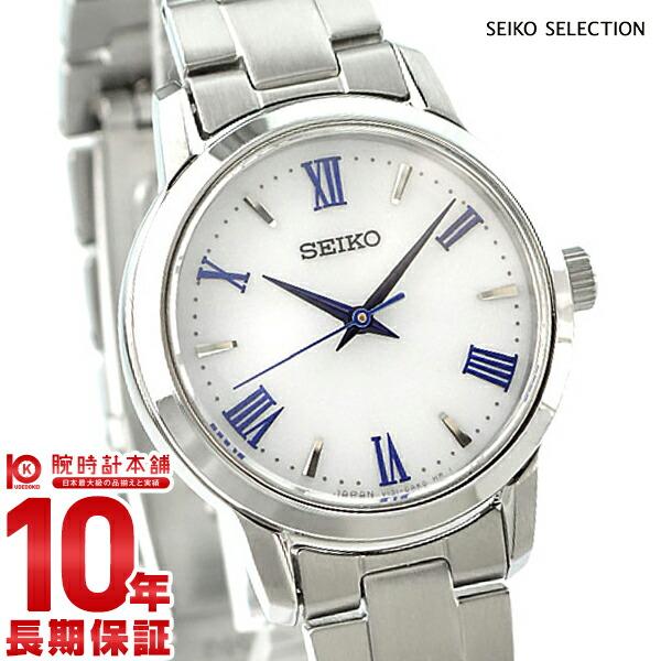 セイコーセレクション SEIKOSELECTION ソーラー ステンレス ペアウォッチ STPX047 [正規品] レディース 腕時計 時計