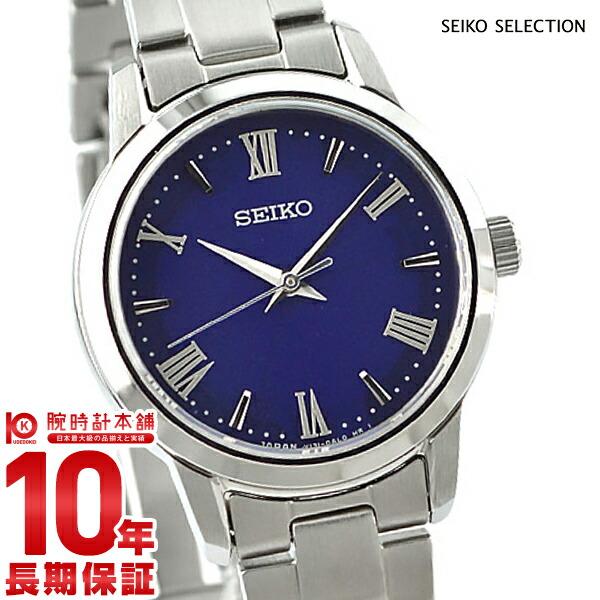 セイコーセレクション SEIKOSELECTION ソーラー ステンレス ペアウォッチ STPX049 [正規品] レディース 腕時計 時計