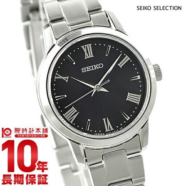 セイコーセレクション SEIKOSELECTION ソーラー ステンレス ペアウォッチ STPX051 [正規品] レディース 腕時計 時計