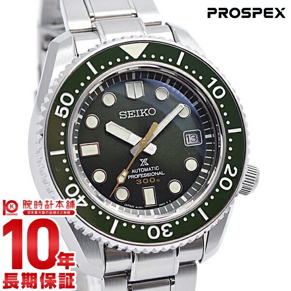 セイコー プロスペックス PROSPEX ダイバーズ誕生50周年記念限定 800本限定 メカニカル 自動巻き ステンレス SBDX021 [正規品] メンズ 腕時計 時計【あす楽】