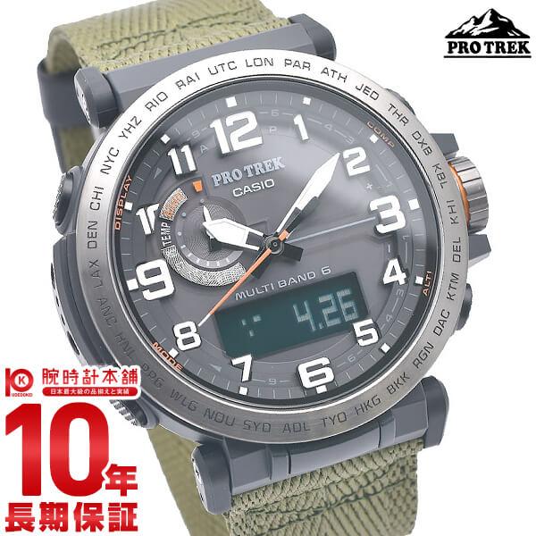 カシオ プロトレック PROTRECK ソーラー PRW-6600YB-3JF[正規品] メンズ&レディース 腕時計 時計【24回金利0%】