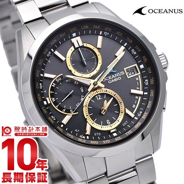 最大1200円割引クーポン対象店 カシオ オシアナス OCEANUS ソーラー チタン OCW-T2600-1A3JF[正規品] メンズ 腕時計 時計【36回金利0%】