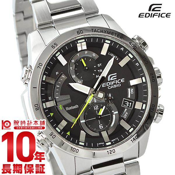 【店内ポイント最大43倍&最大2000円OFFクーポン!9日20時から】カシオ エディフィス EDIFICE ソーラー ステンレス Bluetooth搭載 EQB-900D-1AJF[正規品] メンズ 腕時計 時計【24回金利0%】(予約受付中)