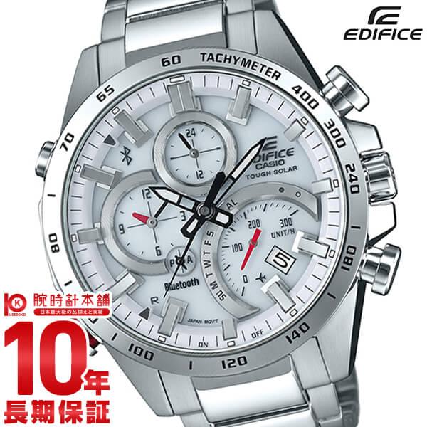 カシオ エディフィス EDIFICE ソーラー ステンレス Bluetooth搭載 EQB-501XD-7AJF[正規品] メンズ 腕時計 時計【24回金利0%】(予約受付中)