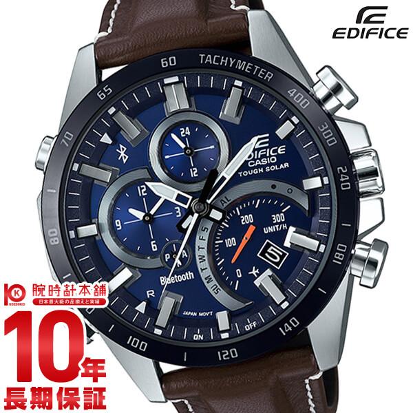 カシオ エディフィス EDIFICE ソーラー ステンレス Bluetooth搭載 EQB-501XBL-2AJF[正規品] メンズ 腕時計 時計【24回金利0%】(予約受付中)