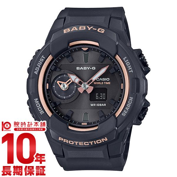 カシオ ベビーG BABY-G クオーツ BGA-230SA-1AJF[正規品] レディース 腕時計 時計(予約受付中)