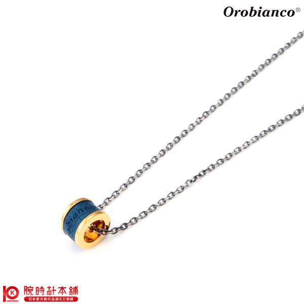 【1000円割引クーポン】アクセサリー(オロビアンコ) Orobianco OREN003BLG ユニセックス