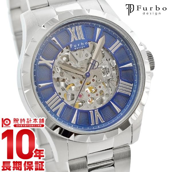 【2000円割引クーポン】フルボデザイン 腕時計 Furbo F5021SNVSS メンズ【あす楽】