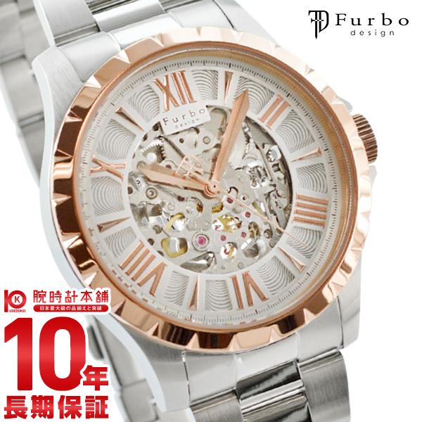 フルボ 時計 フルボデザイン 腕時計 Furbo F5021PSISS メンズ【あす楽】