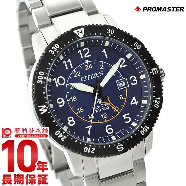 シチズン プロマスター PROMASTER エコドライブ ソーラー ステンレス BJ7094-59L[正規品] メンズ 腕時計 時計【あす楽】