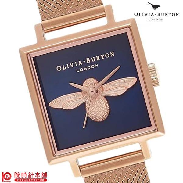 オリビアバートン OLIVIA BURTON OB16AM96 レディース