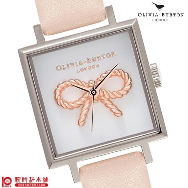 オリビアバートン OLIVIA BURTON OB16VB02 レディース