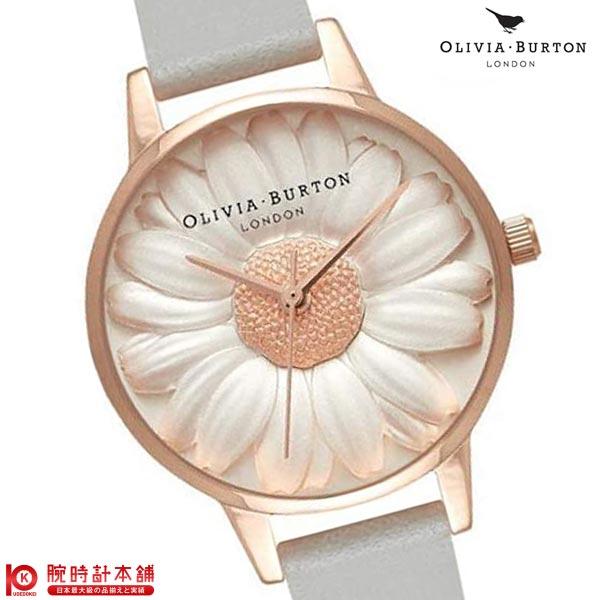 オリビアバートン OLIVIA BURTON OB16VE01 レディース