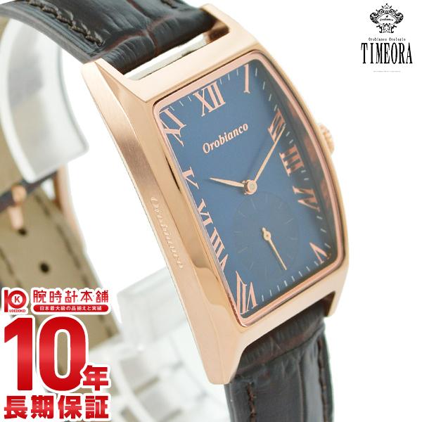 【2000円割引クーポン】 オロビアンコ 時計 腕時計 メンズ デルノンノ OR-0065-9 Orobianco 正規品