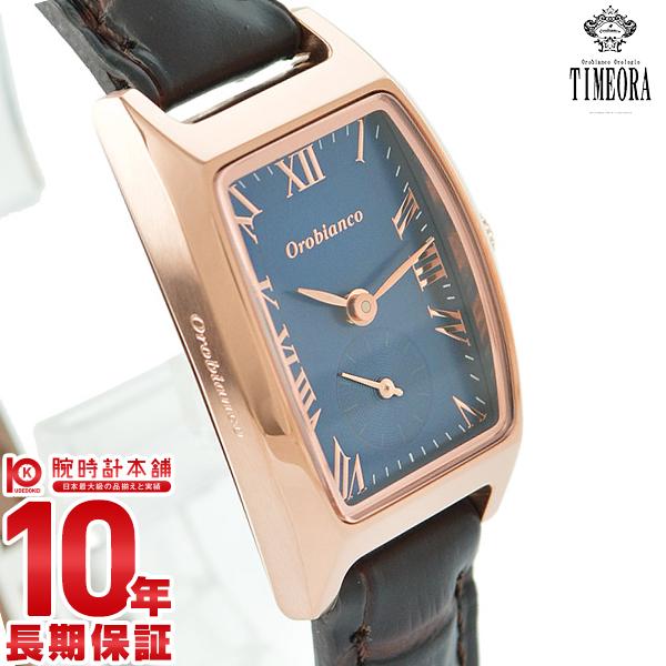 【2000円割引クーポン】 オロビアンコ 時計 腕時計 レディース デルノンノ OR-0066-9 Orobianco 正規品