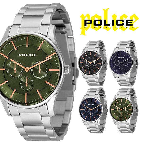 【5000円割引クーポン】ポリス POLICE 腕時計 イタリア ビジネス スーツ カジュアル プレゼント 14701JS-02M/14701JS-03M/14701JS-03MA/14701JS-53M
