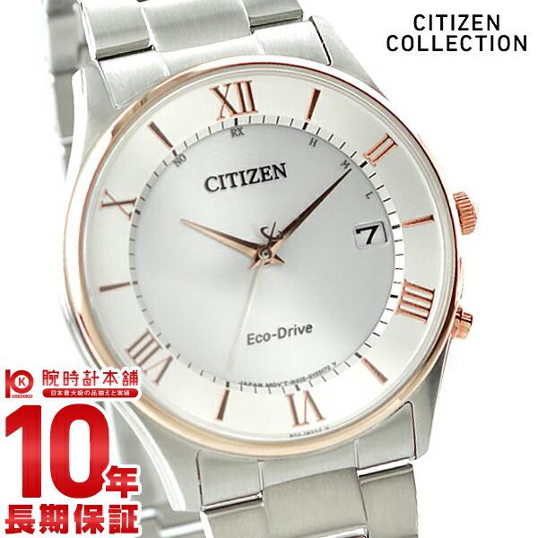 最大1200円割引クーポン対象店 シチズンコレクション CITIZENCOLLECTION AS1062-59A メンズ