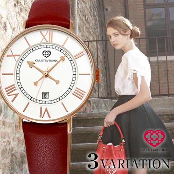 【1000円割引クーポン】ジュリエッタヴェローナ GIULIETTAVERONA ランベルティ レディース 腕時計 GV007PNVNV/GV007PSIRD/GV007SIVGY