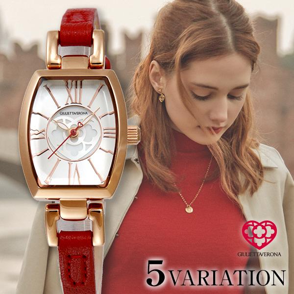 ジュリエッタヴェローナ GIULIETTAVERONA ラブヴェローナ レディース 腕時計 GV006SIVBR/GV006SSILB/GV006SGYPK/GV006PSIRD