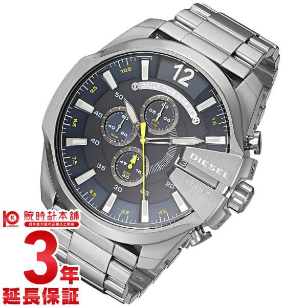 最大1200円割引クーポン対象店 ディーゼル 時計 DIESEL メガチーフ DZ4465 メンズ